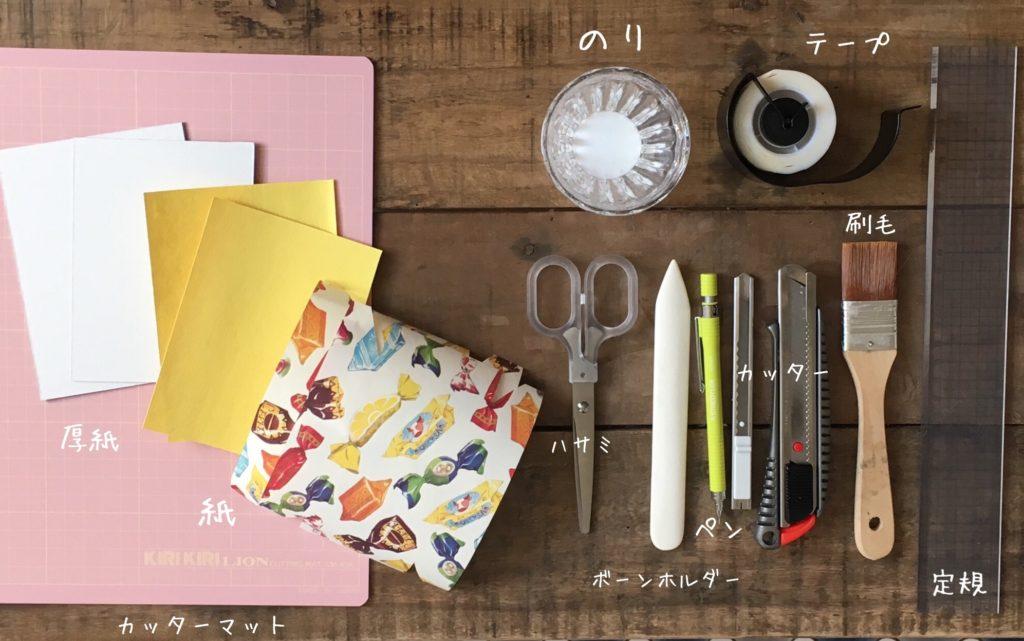 【札幌】大人の習い事にオススメ!日常使いできる紙雑貨作り|Jamie&Lucas