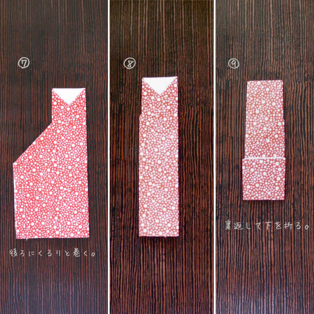 折り紙・和紙で作る箸袋の作り方|ジェイミー・ルーカス