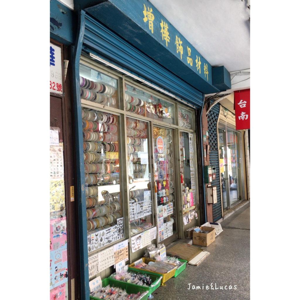台湾の紙もののお店|ジェイミールカス