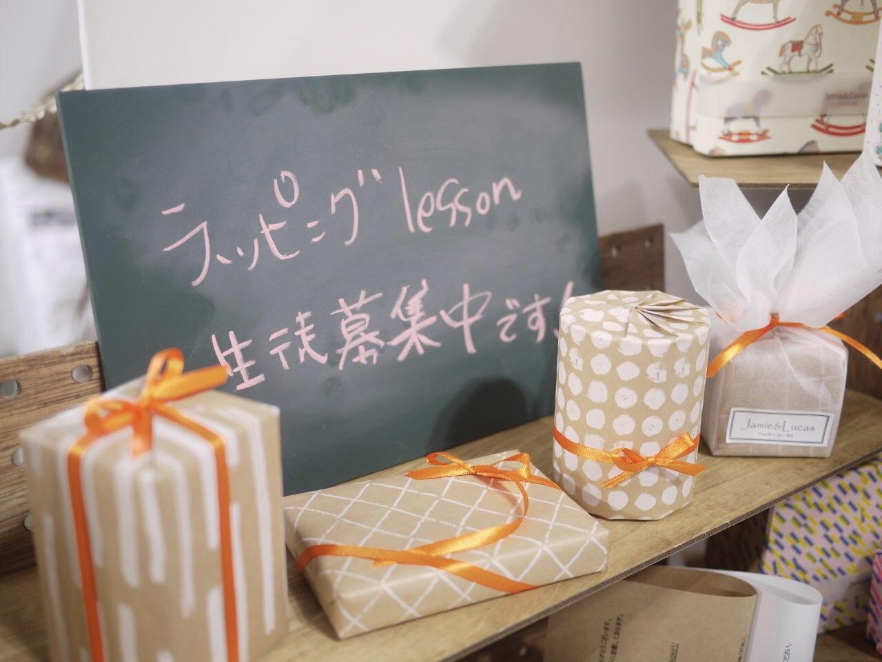 札幌ラッピング教室|ジェイミールカス