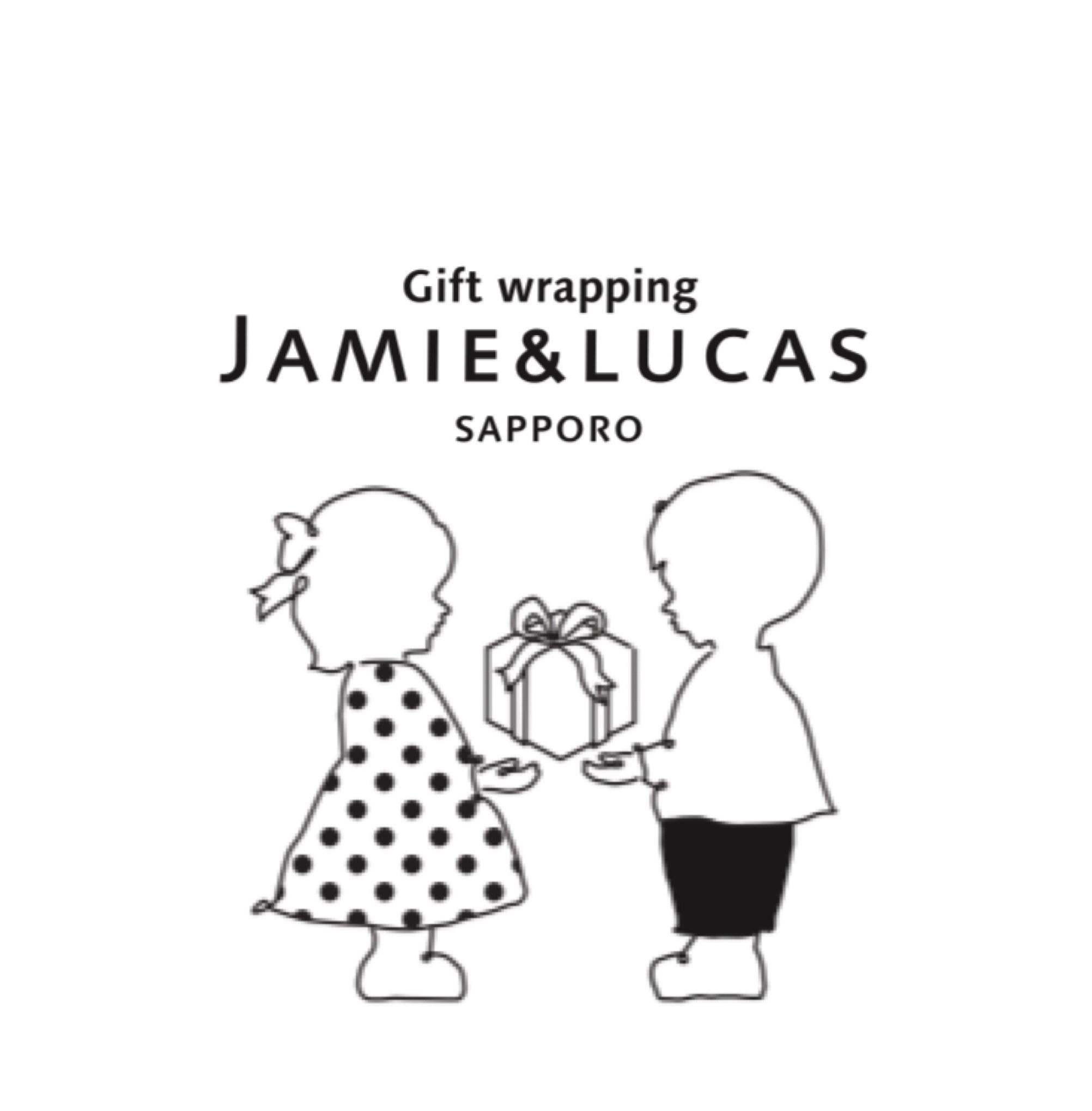 Jamie&Lucas