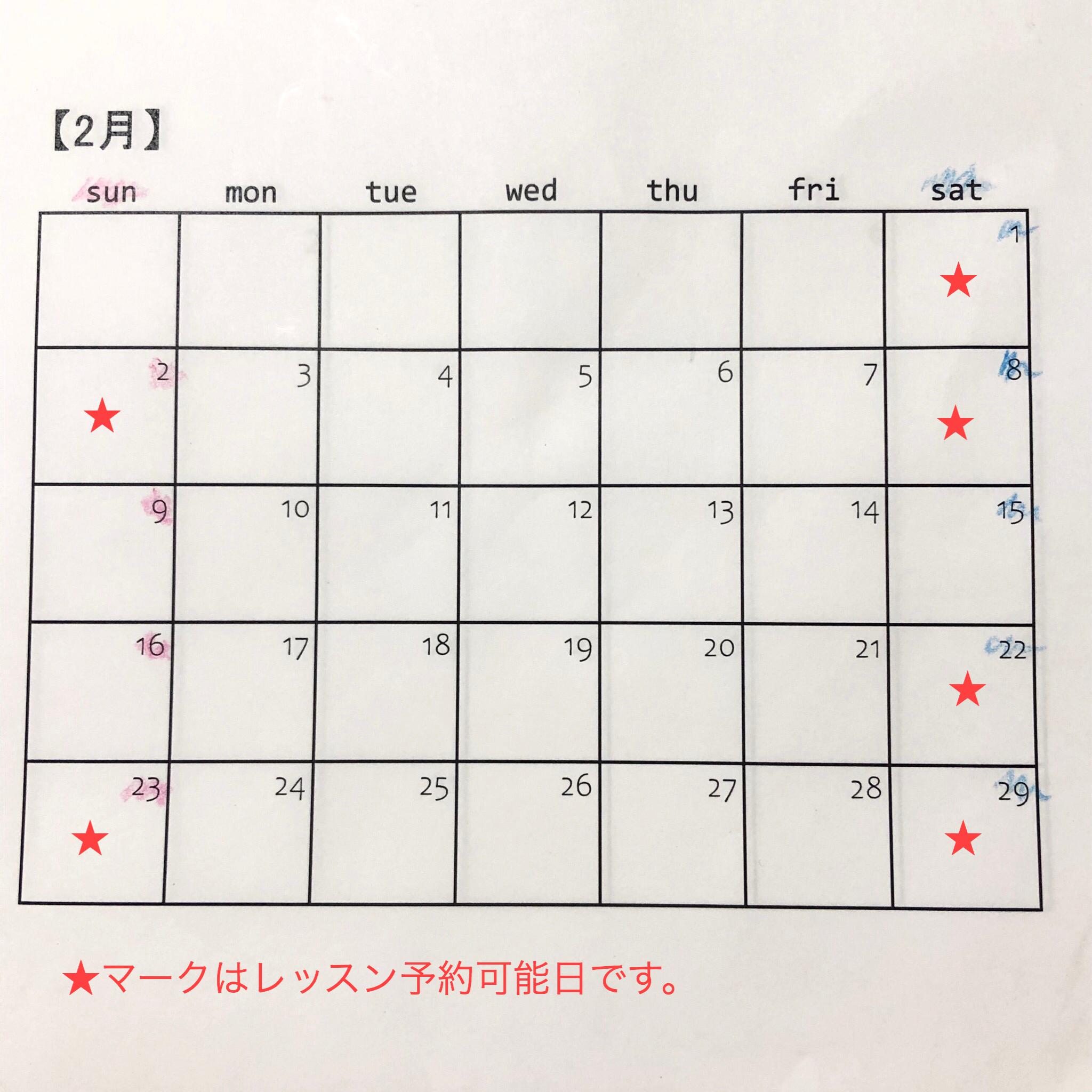 2020年札幌ワークショップスケジュール|ジェイミールーカス